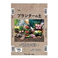 【店舗取り置き限定】プランターの土14L SE(群馬・長野・愛知・三重限定)