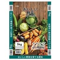 おいしい野菜を育てる肥料 5kg