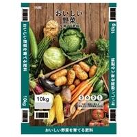 おいしい野菜を育てる肥料 10kg