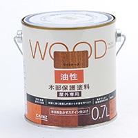 屋外木部保護塗料 WOOD 油性 丸缶 0.7L ライトオーク