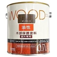 屋外木部保護塗料 WOOD 油性 丸缶 0.7L ダークオーク