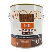 屋外木部保護塗料 WOOD 油性 丸缶 0.7L チーク