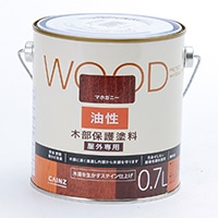 WOOD油性木部保護塗料(丸缶) 0.7L マホガニー