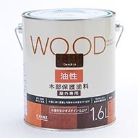 屋外木部保護塗料 WOOD 油性 丸缶 1.6L ウォルナット