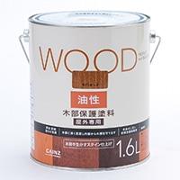 屋外木部保護塗料 WOOD 油性 丸缶 1.6L ライトオーク