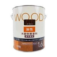 屋外木部保護塗料 WOOD 油性 丸缶 1.6L ダークオーク