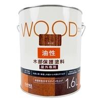 屋外木部保護塗料 WOOD 油性 丸缶 1.6L チーク