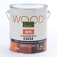屋外木部保護塗料 WOOD 油性 丸缶 1.6L アイビーグリーン