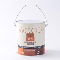 屋外木部保護塗料 WOOD 油性 丸缶 3L ライトオーク