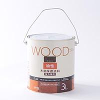 屋外木部保護塗料 WOOD 油性 丸缶 3L ダークオーク