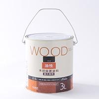 屋外木部保護塗料 WOOD 油性 丸缶 3L ブラック