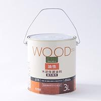屋外木部保護塗料 WOOD 油性 丸缶 3L アイビーグリーン