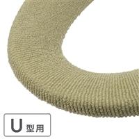 便座カバーU型 グリーン