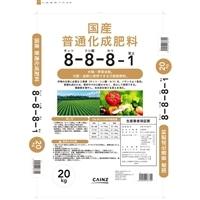 国産普通化成 8-8-8 苦土1 20kg