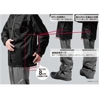 サイズ調整できるレインスーツ ブラック M