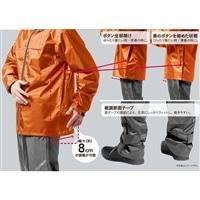 サイズ調整できるレインスーツ オレンジ L