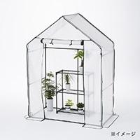 【2018秋冬】ビニール大型温室M 替えカバー