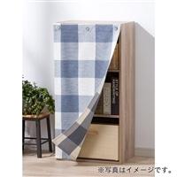 ボックス用カーテン チェック ブルー