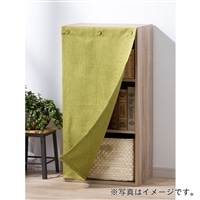 ボックス用カーテン 和み グリーン 44×86cm