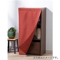 ボックス用カーテン 和み オレンジ 44×86cm