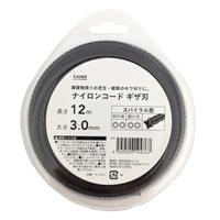 ナイロンコード(ギザ刃)Φ3.0mm×12m