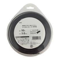 ナイロンコード(ギザ刃)Φ3.0mm×50m