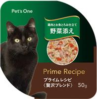 Pet'sOne プライムレシピ(贅沢ブレンド) 野菜添え 50g