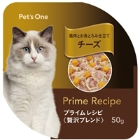 Pet'sOne プライムレシピ(贅沢ブレンド) チーズ 50g