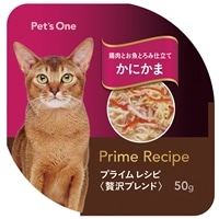 Pet'sOne プライムレシピ(贅沢ブレンド) かにかま 50g