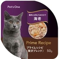 Pet'sOne プライムレシピ(贅沢ブレンド) 海老 50g