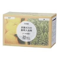 【数量限定】CAINZ 薬用発泡入浴剤 40gx20錠 2つの香り(ゆず&森)