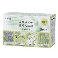 CAINZ 炭酸ガスの薬用入浴剤 40g×16錠 4つの香り にごりの湯(セージ・ベルガモット・カモミール・ローズマリー)