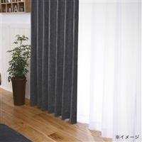【数量限定】4枚組セットカーテン タンネ 100×135 GY