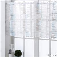 カフェカーテン ミリアー ブルー 幅145×丈75cm