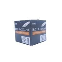 速打 コース 3.8X32(1800本)