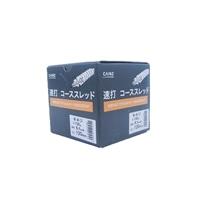 速打 コース 5.1X120(150本)