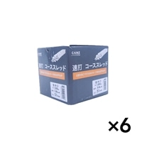 速打 コース(ケース)3.8X51�o