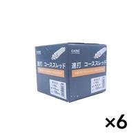速打 コース(ケース)4.5X100