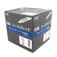 kumimoku 先鋸コーススレッド 徳用箱 3.8 X 32 全