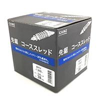kumimoku 先鋸コーススレッド 徳用箱 3.8 X 38 全