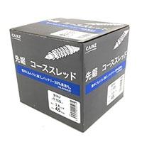 kumimoku 先鋸コーススレッド 徳用箱 3.8 X 45 全
