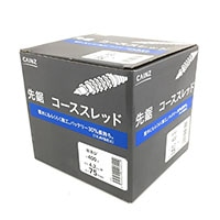 kumimoku 先鋸コーススレッド 徳用箱 4.2 X 75 半