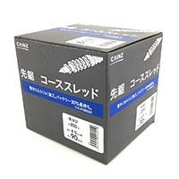 kumimoku 先鋸コーススレッド 徳用箱 4.5 X 90 半