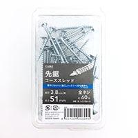 kumimoku 先鋸コーススレッド PETパック 3.8×51 全