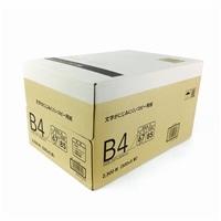 【ケース販売】文字がにじみにくいコピー用紙 B4 5束入(500枚×5束)