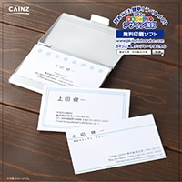 名刺用紙 A4サイズ 10面×20枚入 HS-20-20