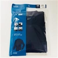スピードドライ ワークTシャツ ハイネック PC ネイビー M