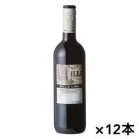 【ケース販売】<イタリア>ミッレ・リーレ モンテプルチャーノ・ダブルッツオ 750ml×12本