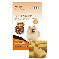 プライムレシピ グルメソフト チーズ