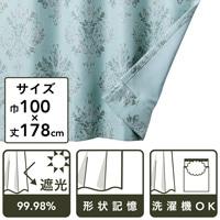 遮光性カーテン オーナメント ブルー 100×178 2枚組